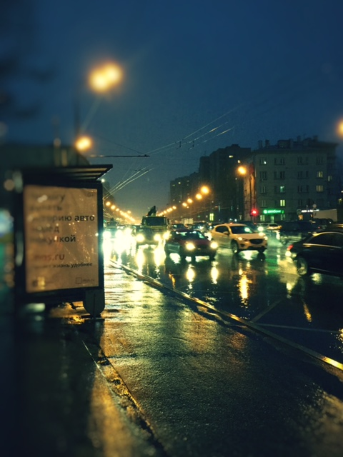 Дождь…