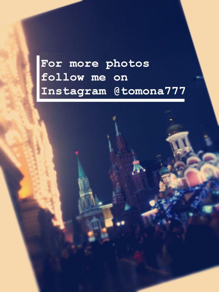 For more photos …